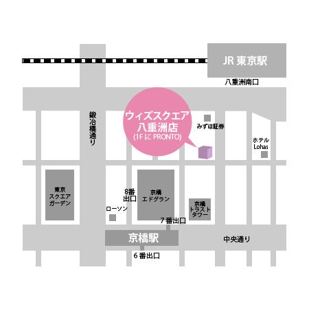 ウィズスクエア八重洲店MAP京橋から